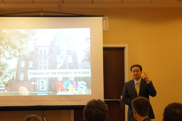 EAPSI Korea 2012 Orientation